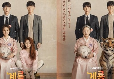 moon-chae-won,yoon-hyun-min,mina,mina