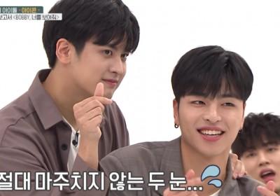 iKON, Bobby, Koo Jun Hoe, B.I, Chanwoo