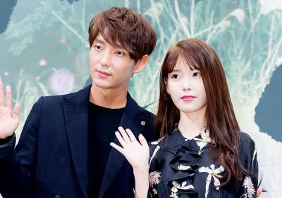 IU, Lee Jun Ki