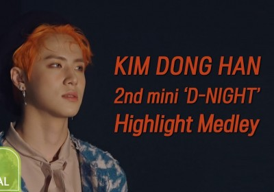 kim-dong-han