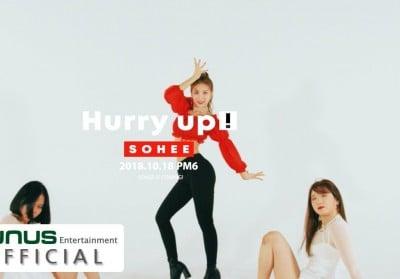 Kim So Hee, Kim So Hee