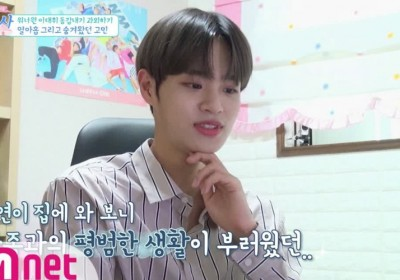 wanna-one,lee-dae-hwi