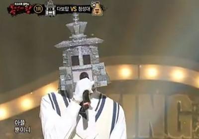song-yoo-bin,myteen