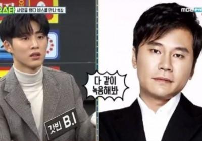 Yang Hyun Suk, iKON, B.I