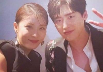 Lee Jong Suk, Ha Ji Won
