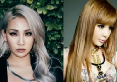 2NE1, CL , Park Bom