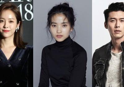Hyun Bin, Han Ji Min, Kim Tae Ri