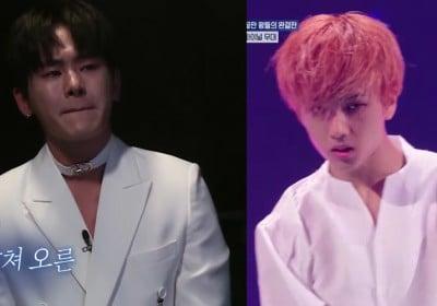 Hoya, Lee Seung Hoon, Kikwang
