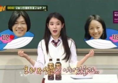 Lee Hyori, IU, Lee Sang Soon