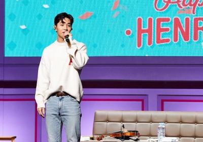 Henry, Yoon Do Hyun