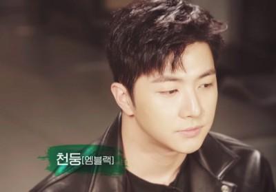 Jung Ah, Dal Shabet, (Park Sang Hyun) Thunder, Nam Gyu Ri