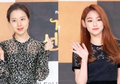 Moon Chae Won, Mina, Gugudan, Mina