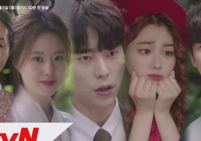 Moon Chae Won, Yoon Hyun Min, Mina, Mina