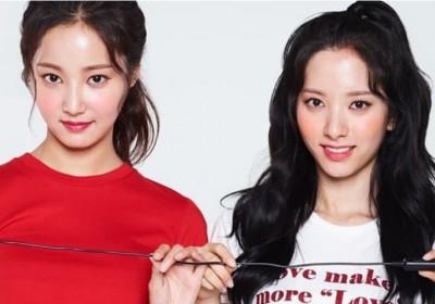 Bona, Yeonwoo