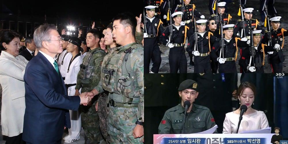 Taecyeon, Siwan, Psy