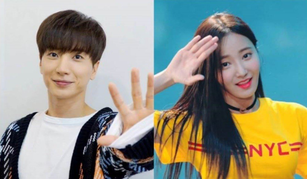 Super-Junior,Leeteuk,momoland,yeonwoo