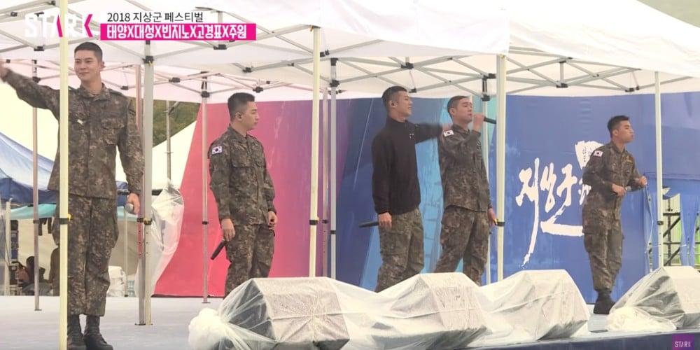 Taeyang,Daesung,joo-won,beenzino,go-kyung-pyo