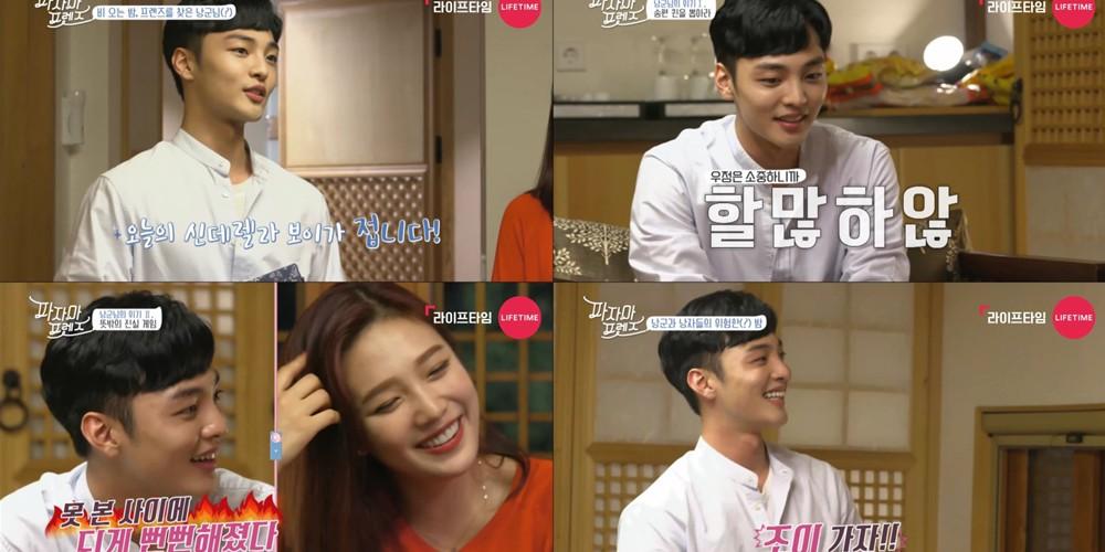 Joy, Kim Min Jae