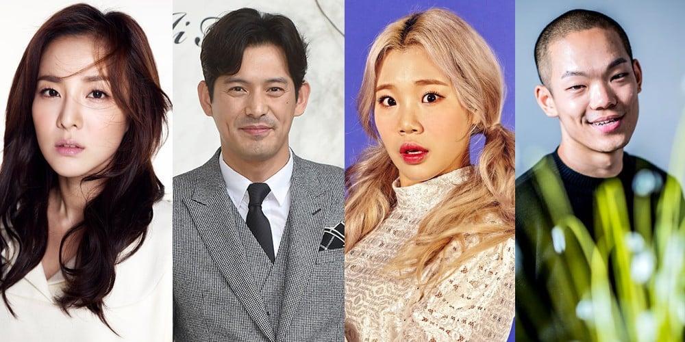 Dara, Oh Ji Ho, JooE
