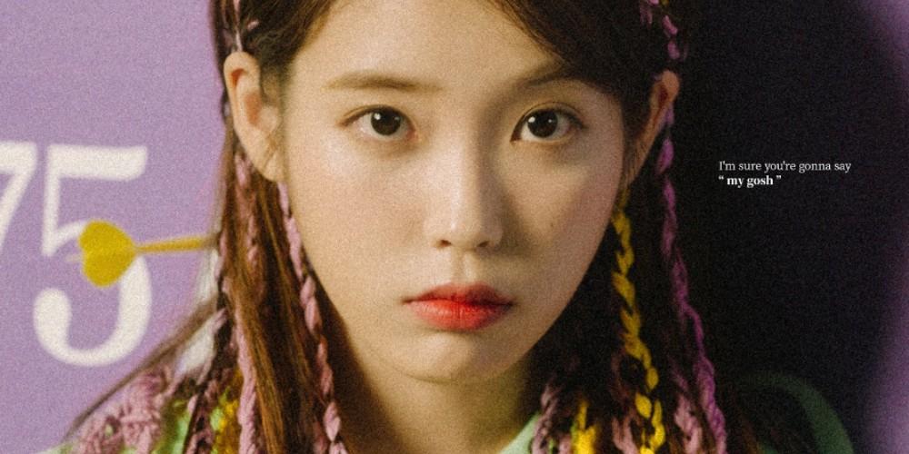 Allkpop iu dating scandal