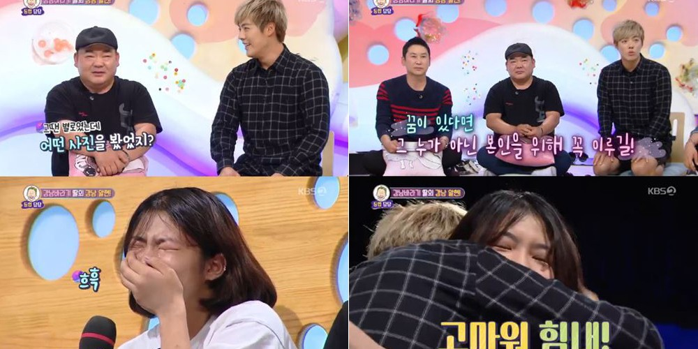 Imagini pentru 16-year old daughter runs away to Seoul without any money to marry Kangnam on 'Hello Counselor'