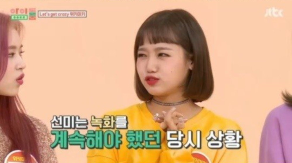 Which idol star's number did Weki Meki's Choi Yoo Jung