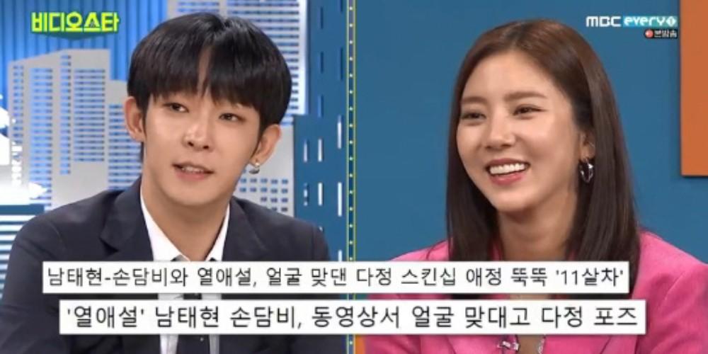 Son Dam Bi, Nam Tae Hyun