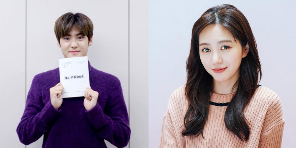 Mina, Song Yoo Bin