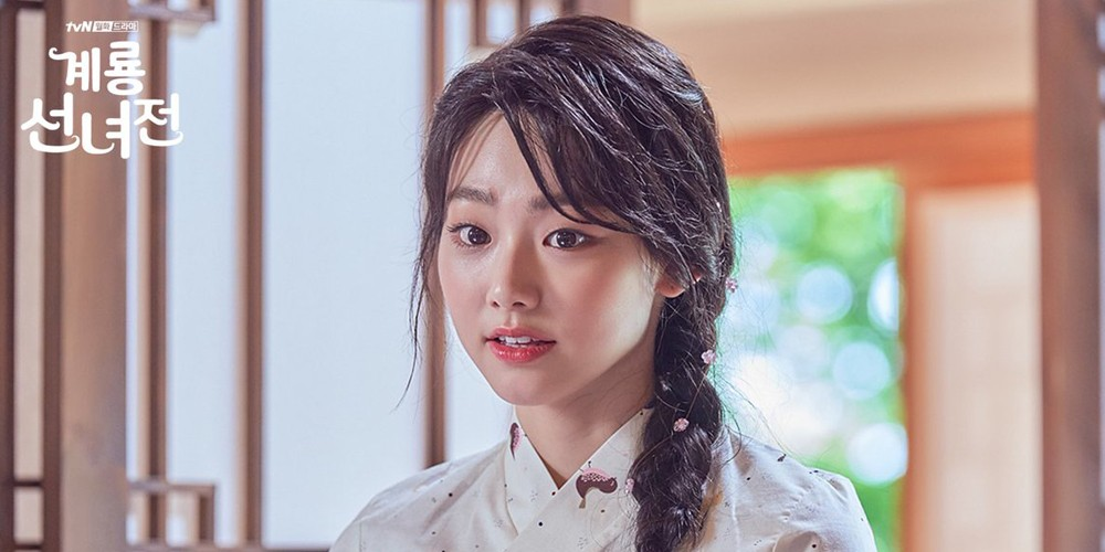 Moon Chae Won, Mina, Mina