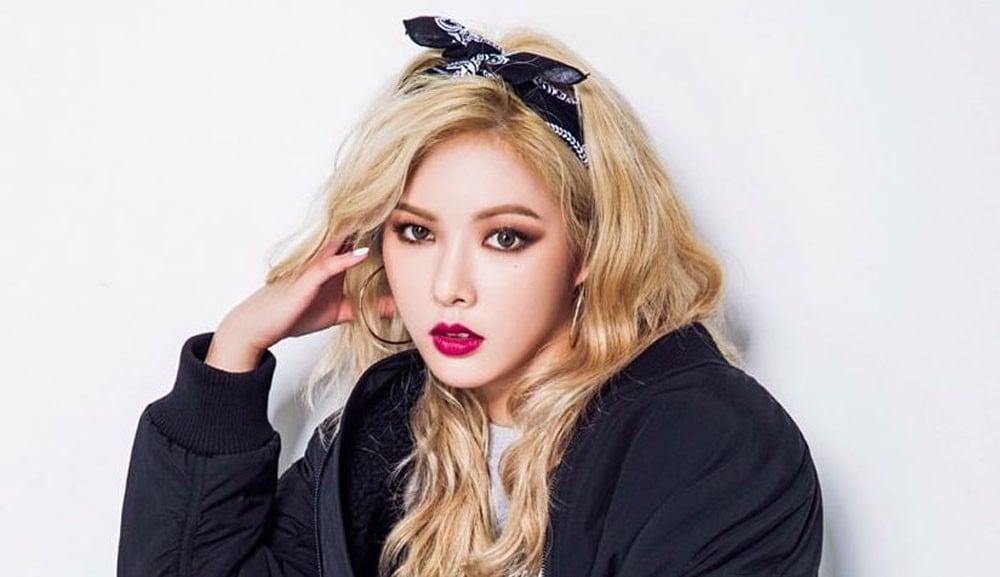 HyunA, E