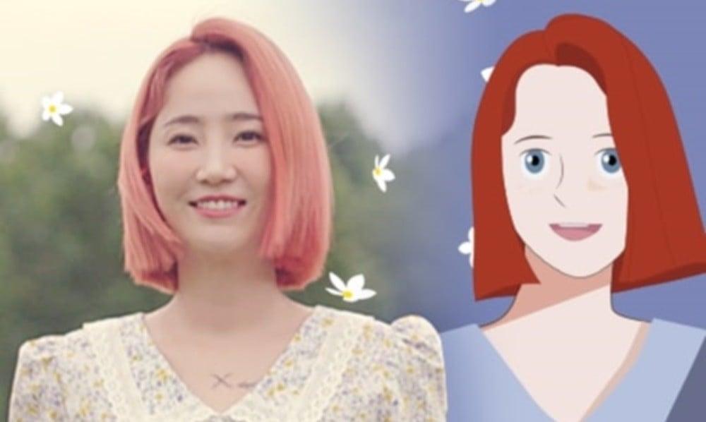 Wonder Girls, Yenny, HA:TFELT