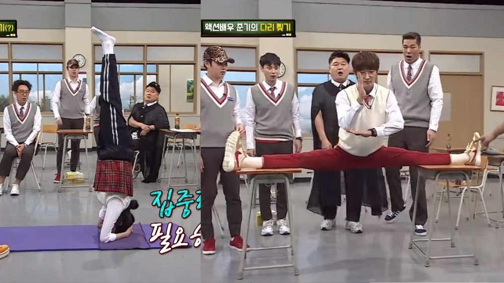 Image result for iu knowing brothers flexibility