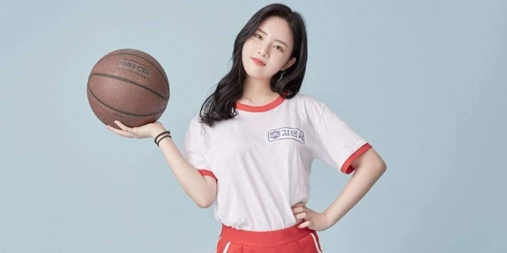 Sunmi, Jeon So Mi
