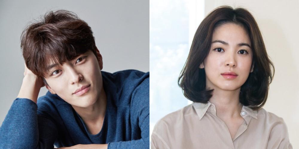 Song Hye Kyo, Park Bo Gum