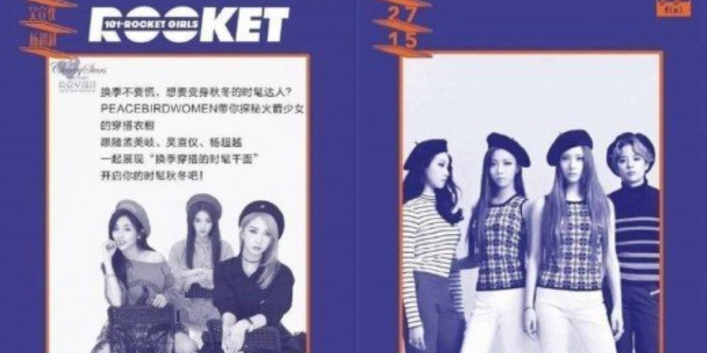 f(x), Red Velvet