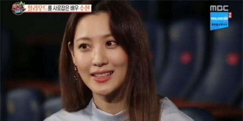 Soo Hyun (Claudia Kim)