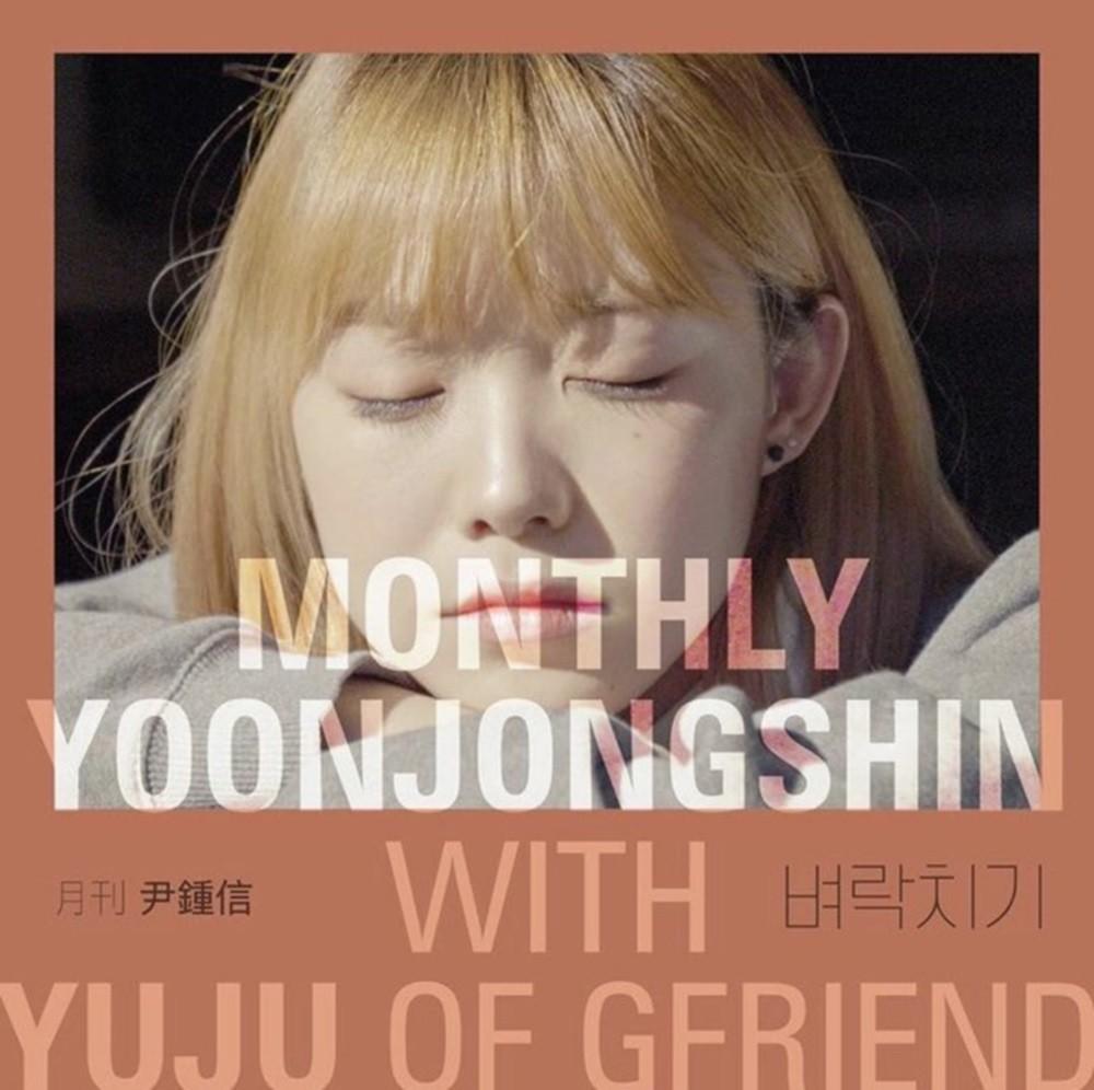 Yoon Jong Shin, G-Friend (Girlfriend), Yuju
