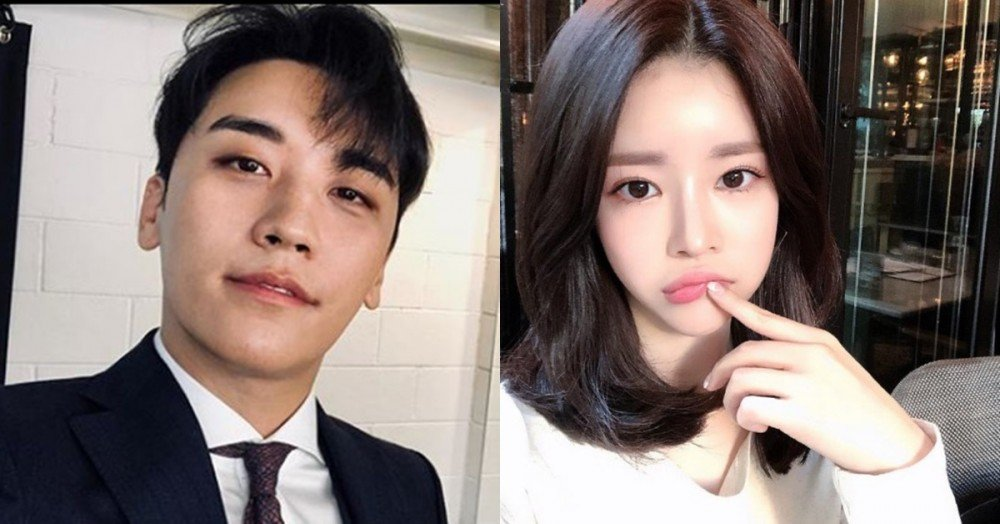 Big Bangs Seungri And Rookie Actress Yoo Hye Won Allegedly Spotted Hugging Outside Of Netherlands Hotel