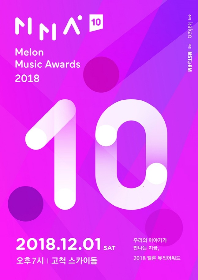 2018 Melon Music Awards Mma Top 10 Voting Is Officially Open