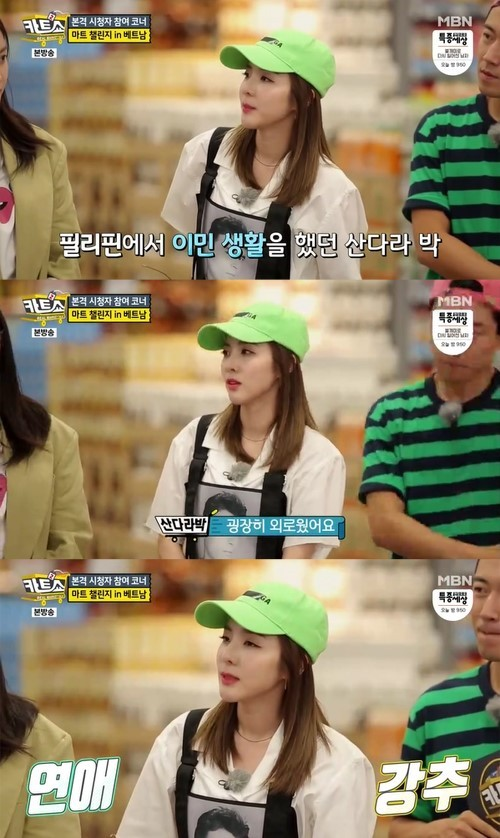 Dara is asked if she dated many guys | allkpop