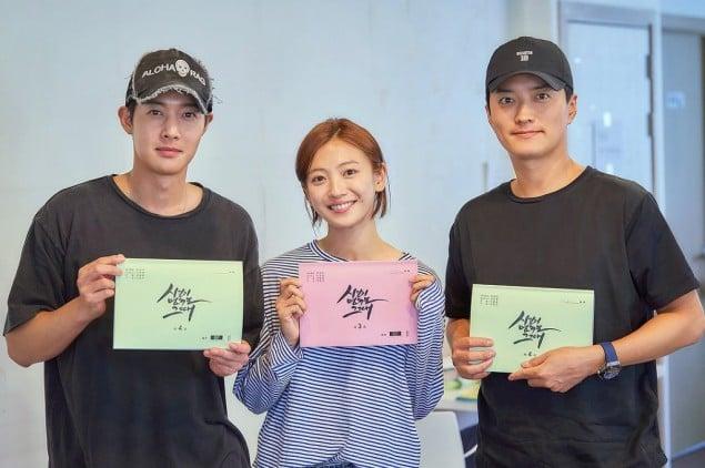 Ким Хён Чжун принял участие в первом чтении сценария дорамы «Когда время остановилось».
