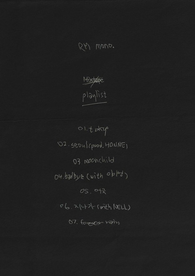 BTS' RM unveils tracklist of 2nd solo mixtape 'mono