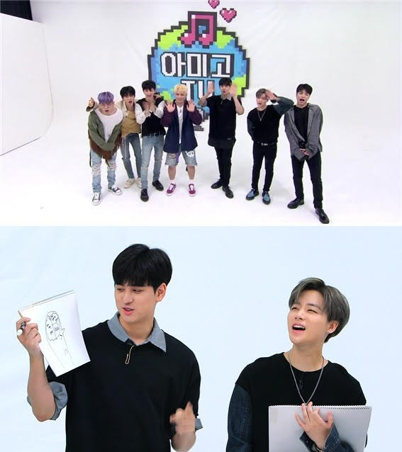 iKON will be the first guests on 'Amigo TV 4' | allkpop