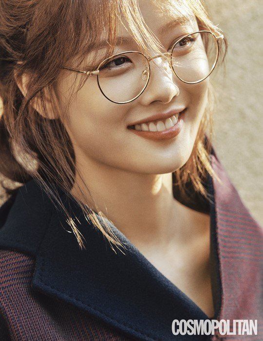 Kim Yoo Jung is an autumn beauty in 'Cosmopolitan' | Koogle TV