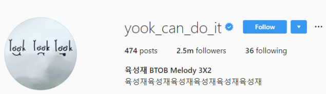 K-Pop Idols' Unique & Clever Instagram Usernames | allkpop