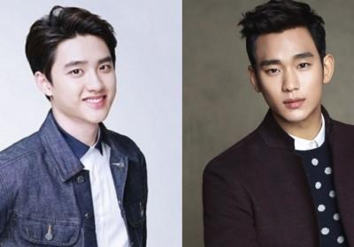 EXO, D.O., Kim Soo Hyun