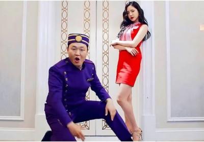 Na-Eun, Psy