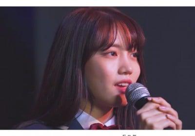 DIA, Jooeun
