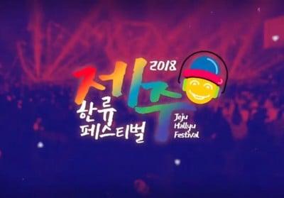 EXID, misc., Red Velvet, , NCT Dream, Dream Catcher, Wanna One, Stray Kids, (G)I-DLE