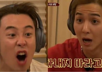 Block B, P.O., winner, Song Min Ho (Mino)